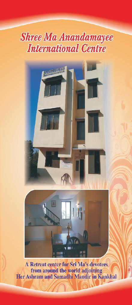 Brochure6