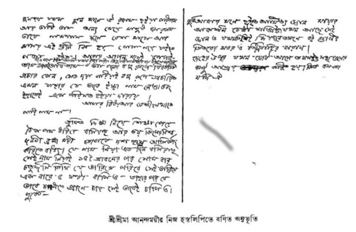 Mahandwriting2