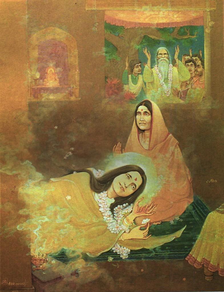 Janamtithi
